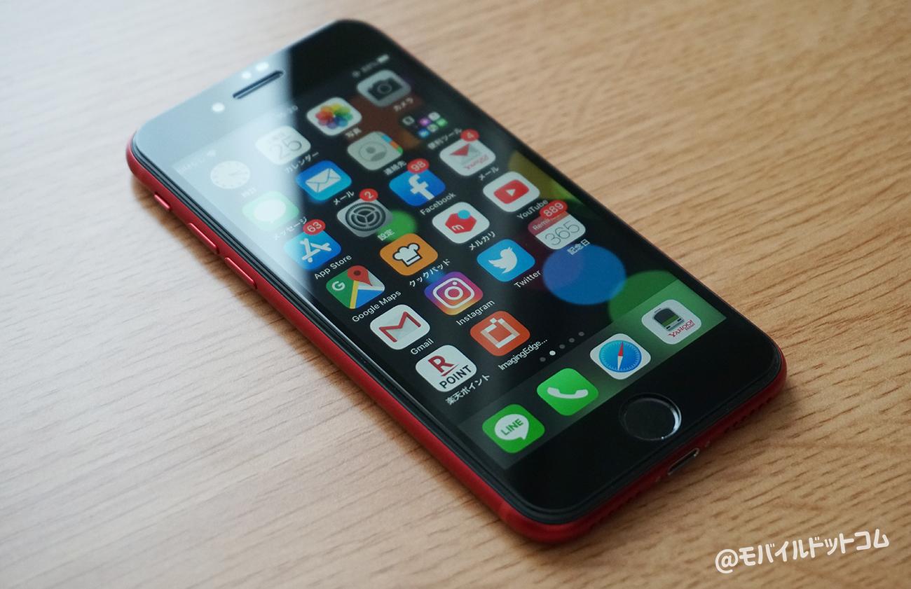 iPhone SE 第2世代の発熱をチェック