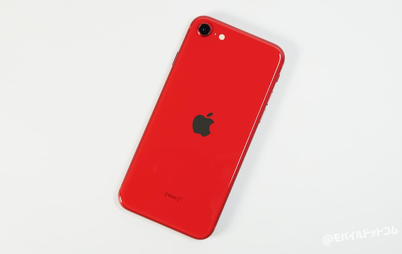 iPhone SE 第2世代の背面デザイン
