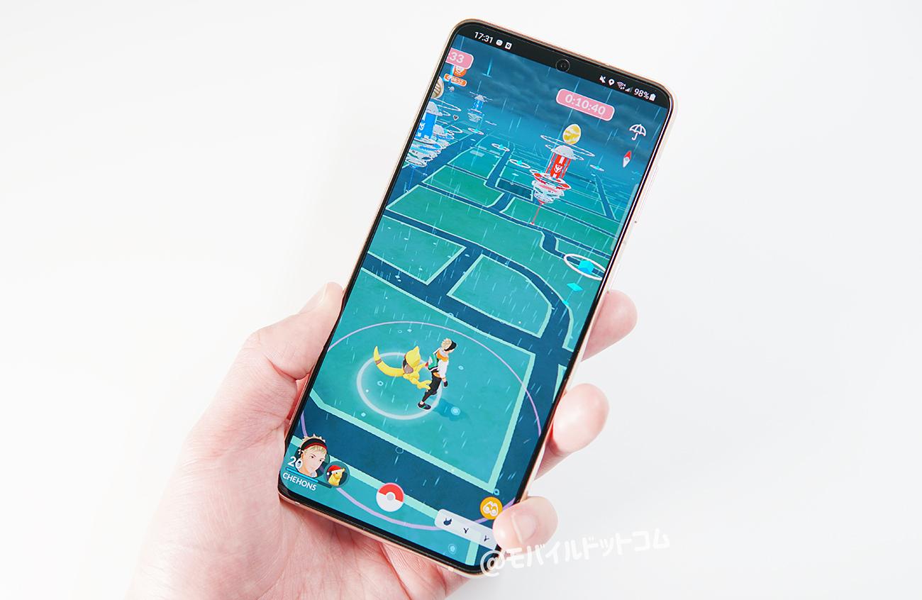 Galaxy S21+でポケモンGOの動作チェック