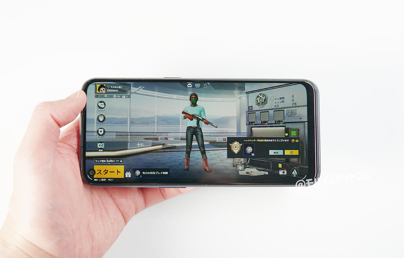 OnePlus Nord N100でPUBGモバイルの動作チェック