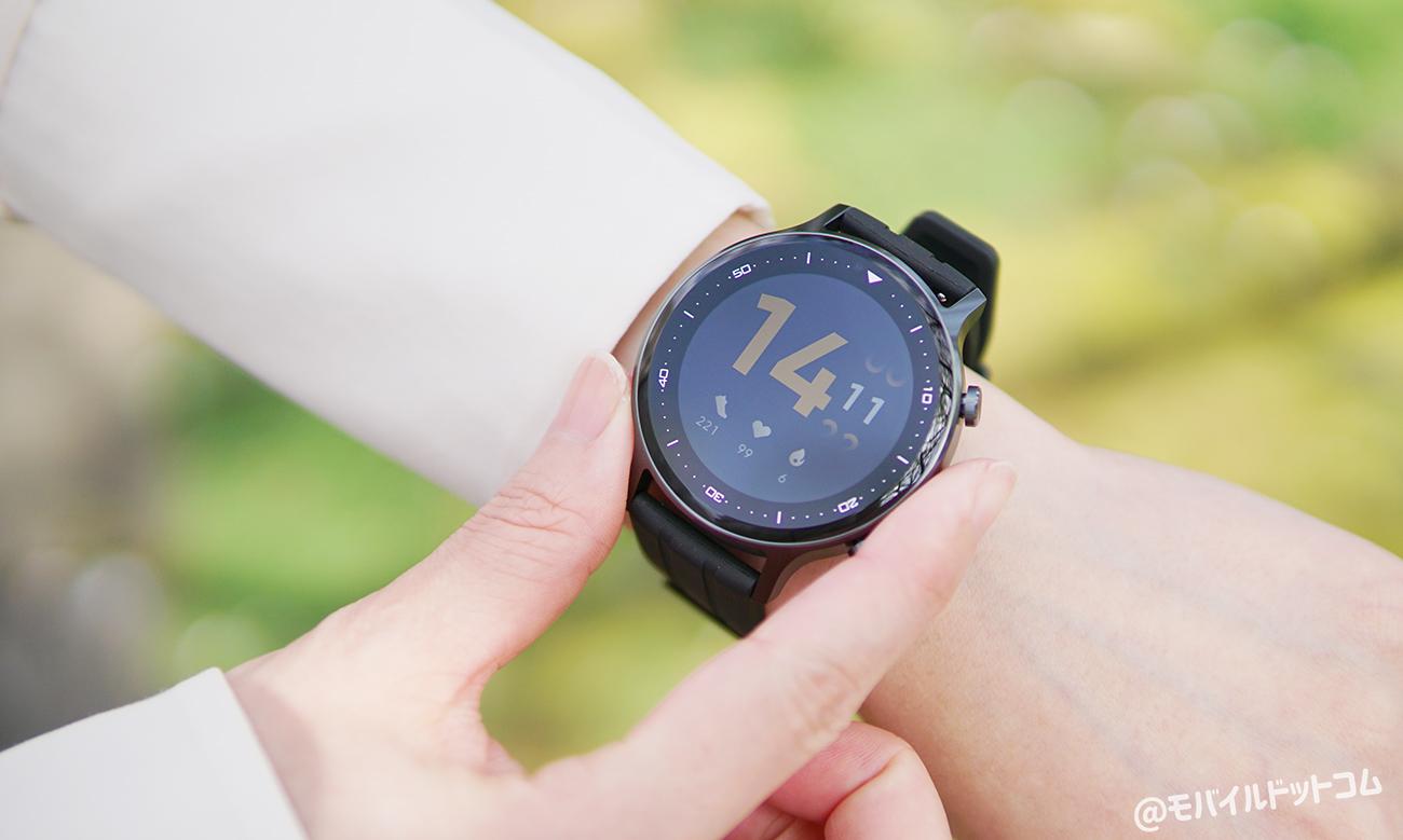 個人的なrealme Watch Sの評価