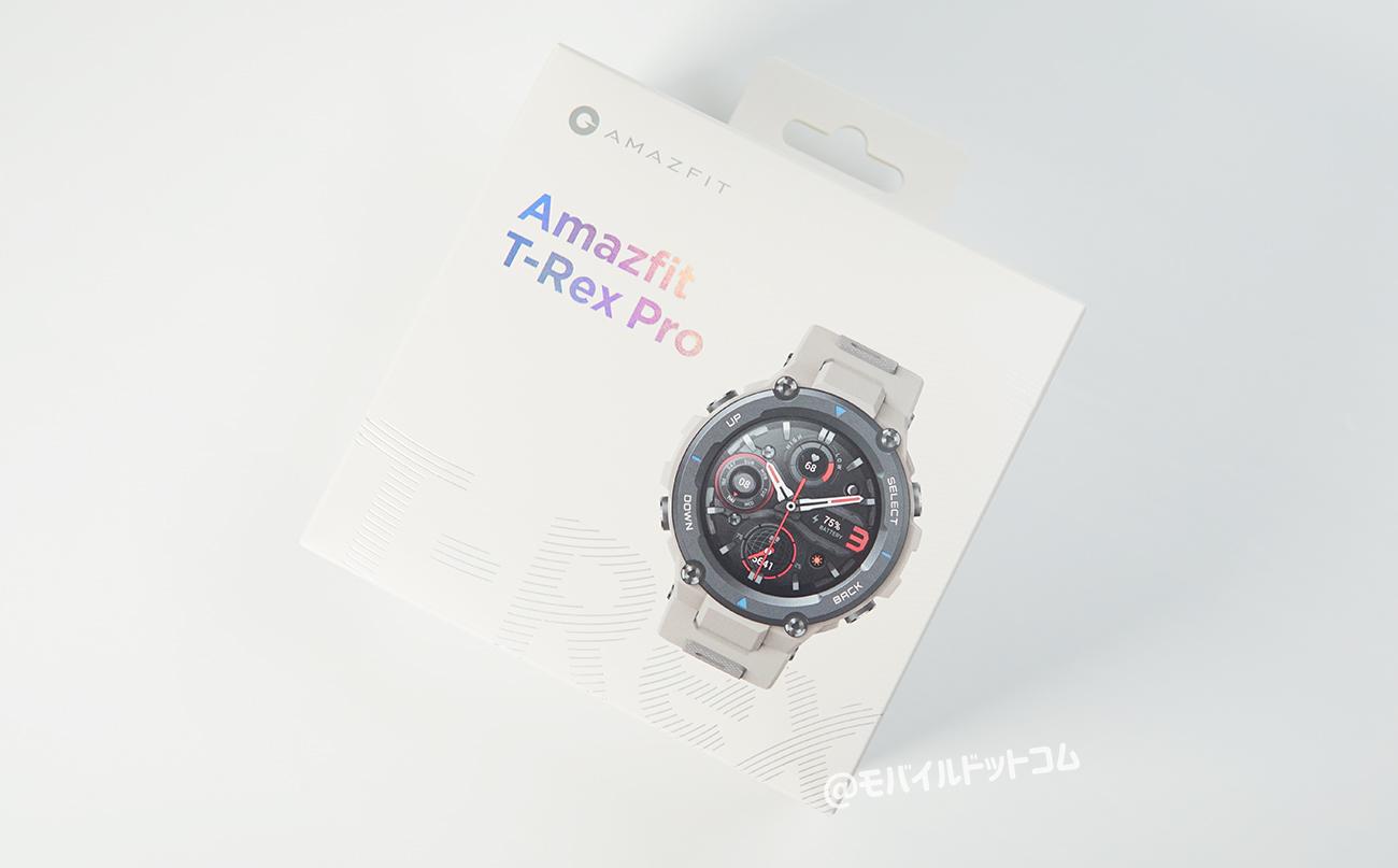 Amazfit T-Rex Proのパッケージデザイン