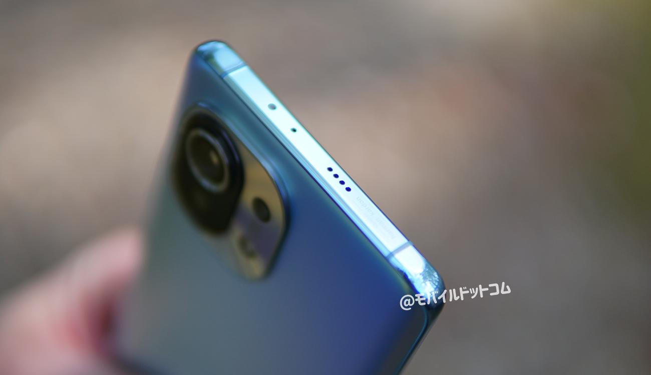 Xiaomi Mi 11のスピーカー(音質)をチェック