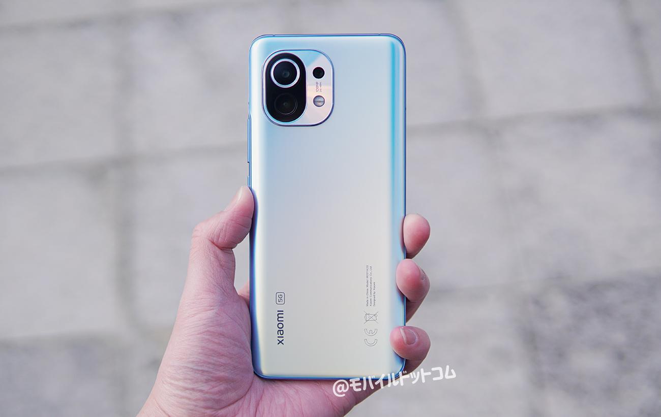 Xiaomi Mi 11の口コミ・評判をチェック