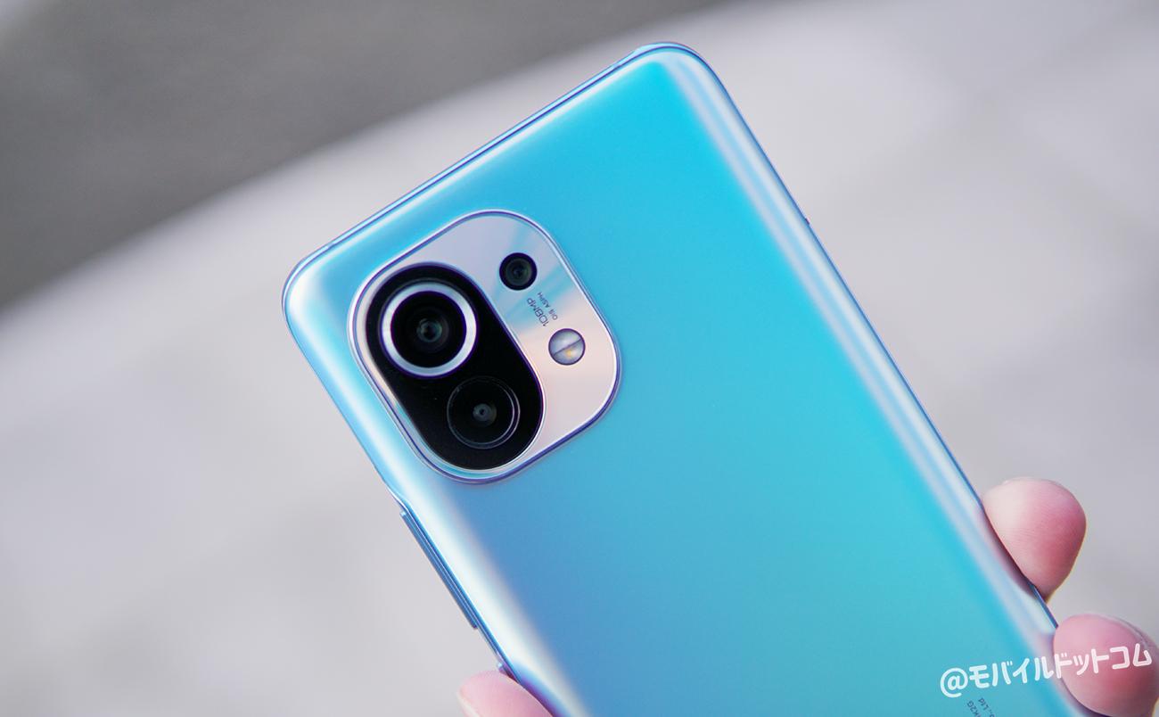 Xiaomi Mi 11のカメラをレビュー