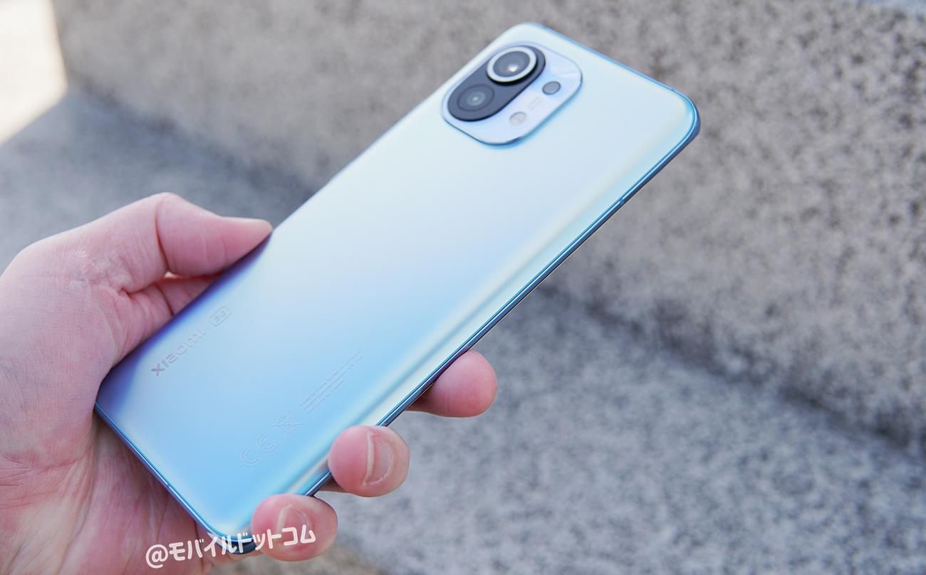 Xiaomi Mi 11のバッテリー持ちをチェック
