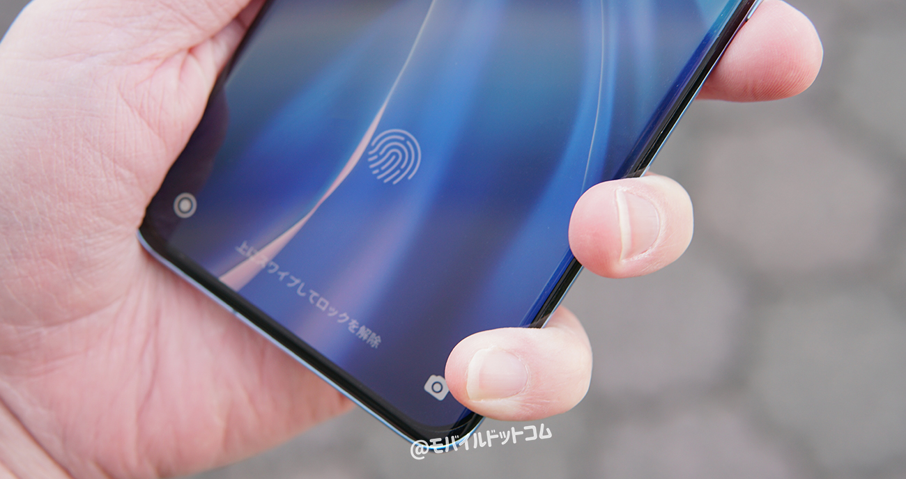 Xiaomi Mi 11の指紋認証と顔認証をチェック
