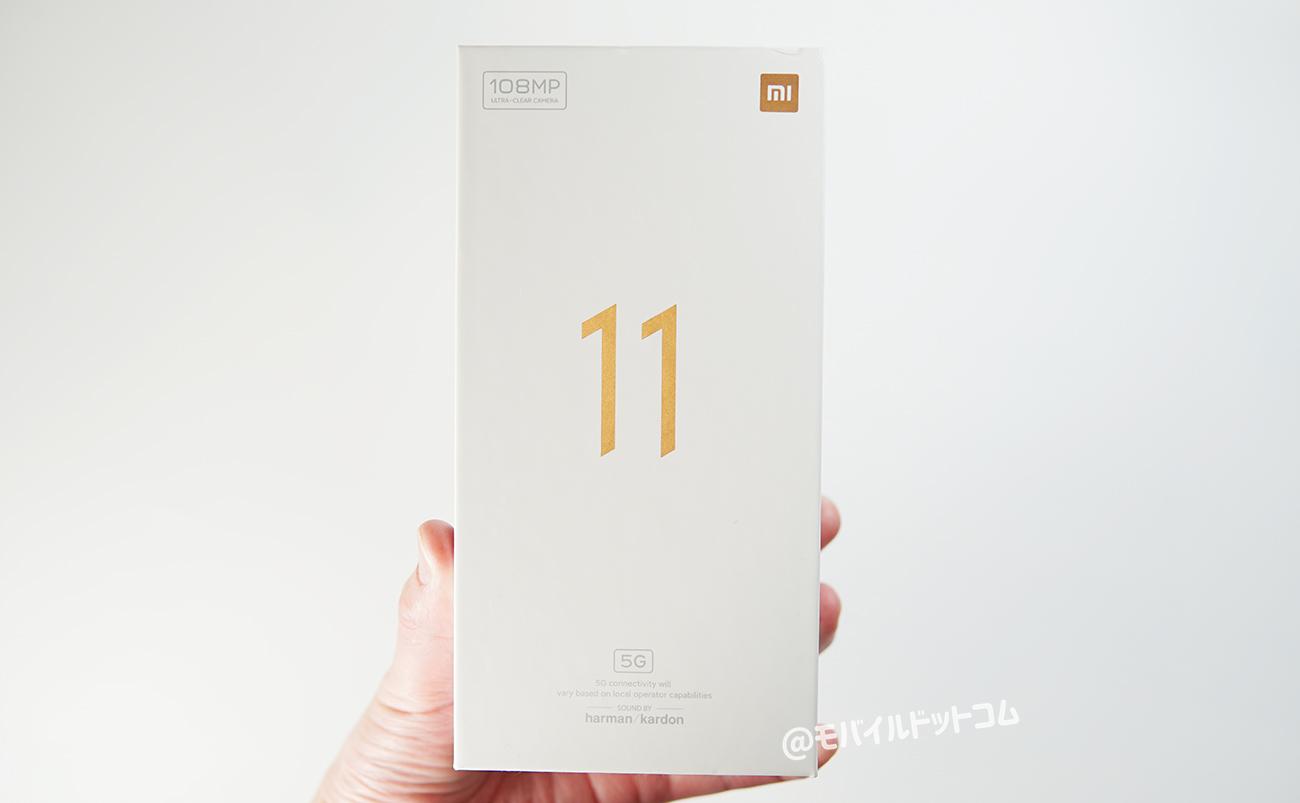 Xiaomi Mi 11のパッケージデザイン