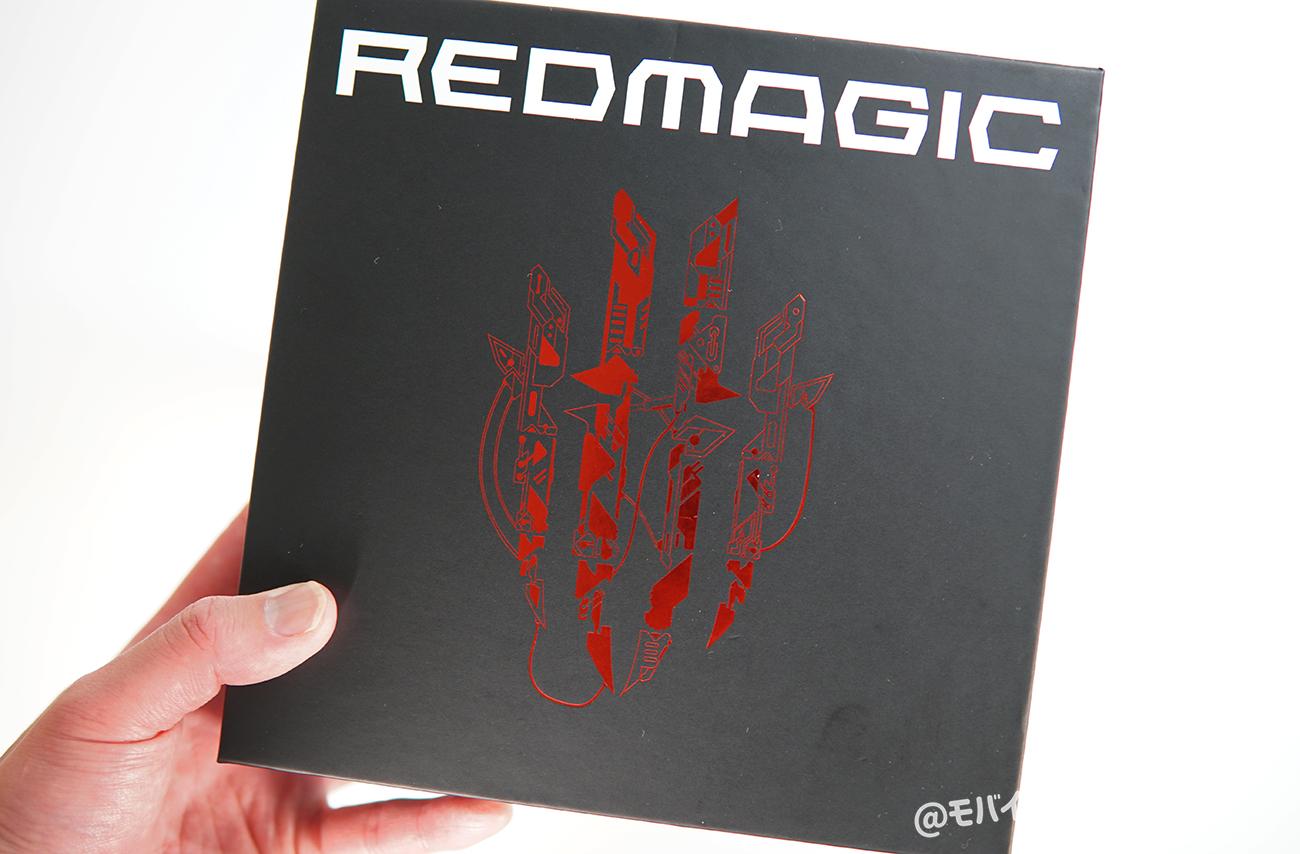 RedMagic 6の価格とお得に買う方法