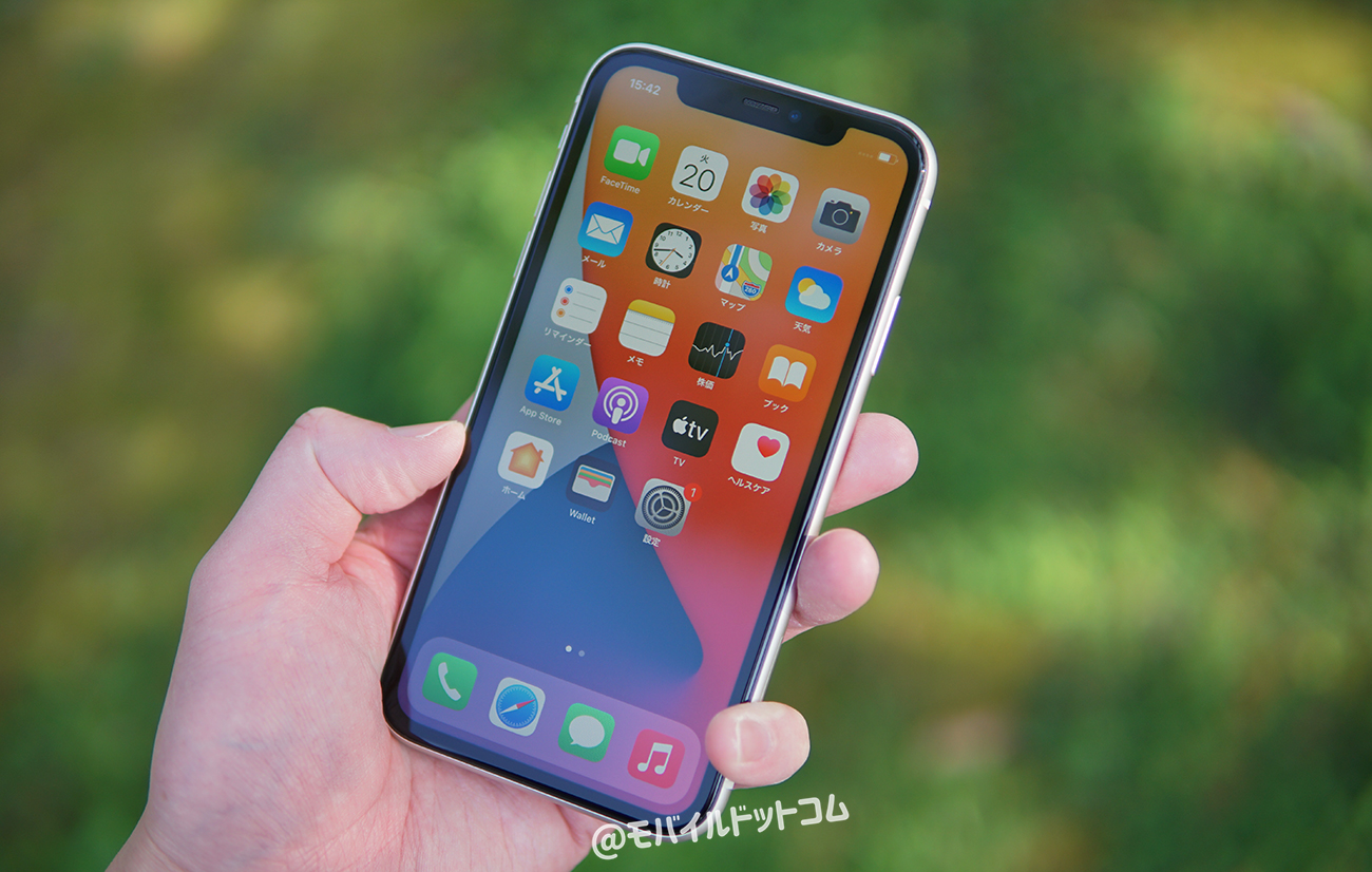 個人的なiPhone 11の評価