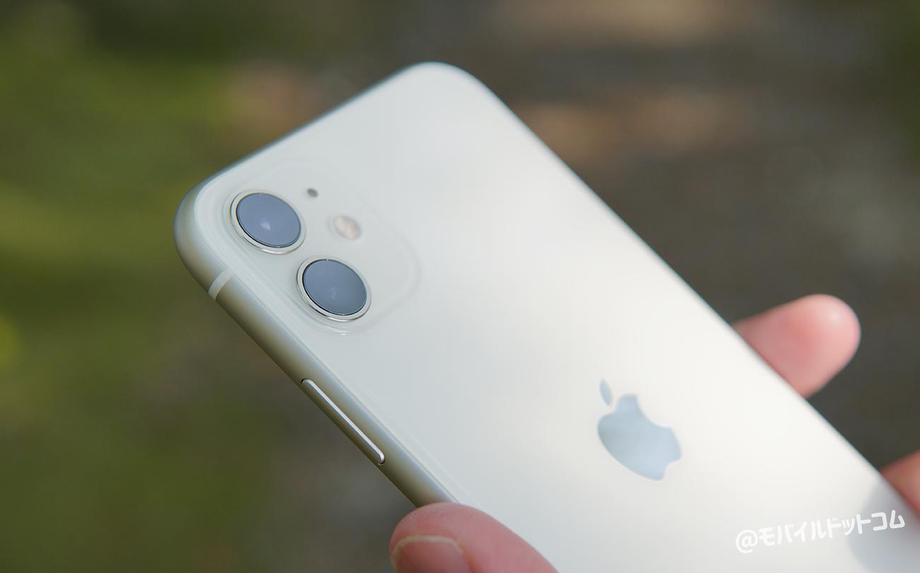iPhone 11のメリット(良いところ)