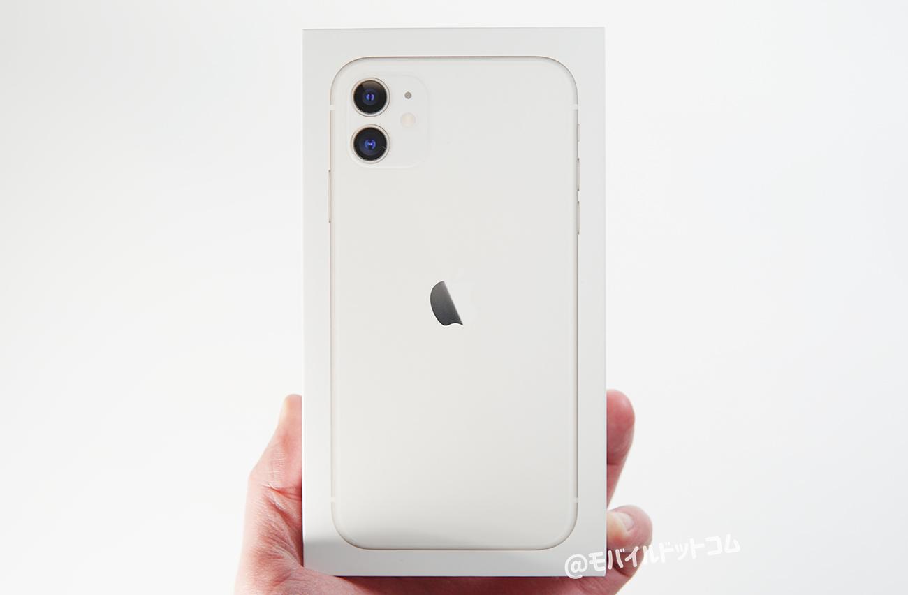 iPhone 11の外観・デザインをレビュー