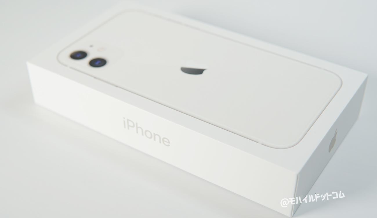 iPhone 11の価格とお得に買う方法