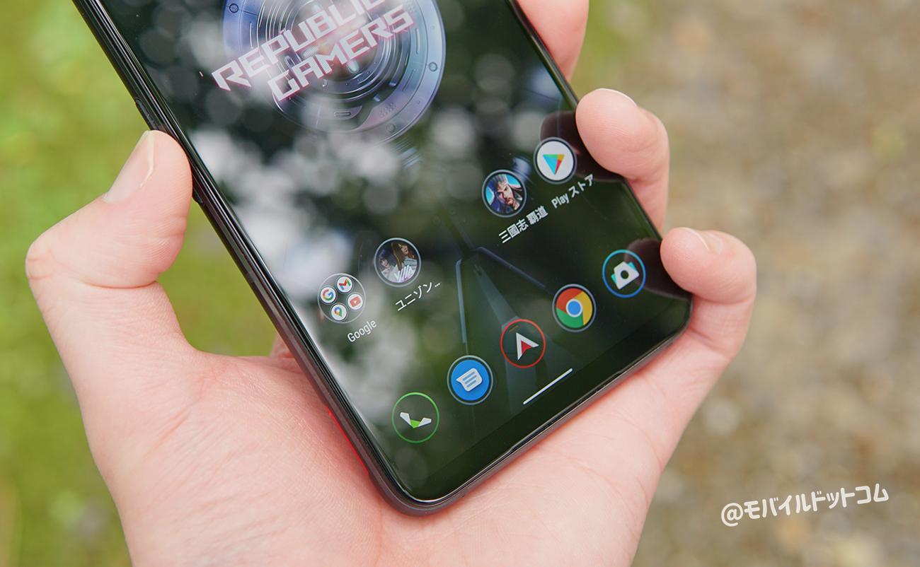 ROG Phone 5のゲーム・アプリ動作をチェック