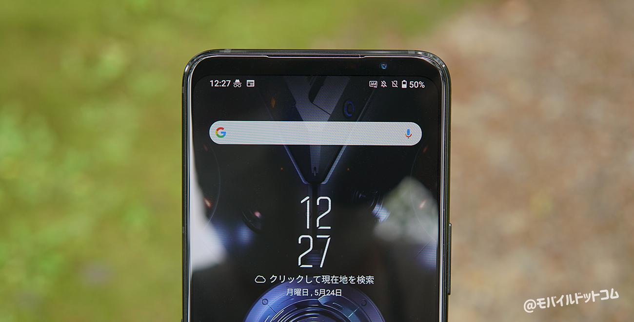 ROG Phone 5のスピーカー(音質)をチェック