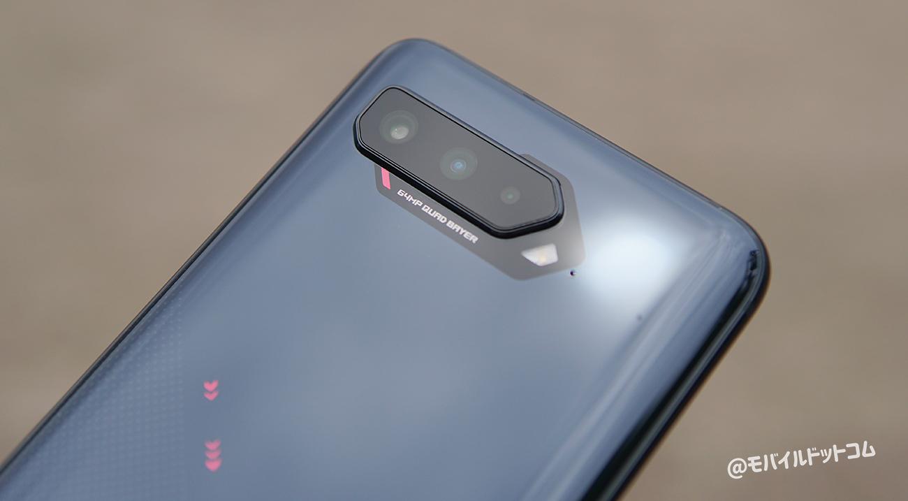 ROG Phone 5のカメラをレビュー