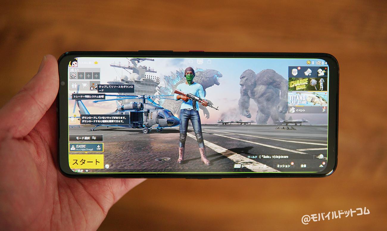ROG Phone 5でポケモンGOの動作チェック
