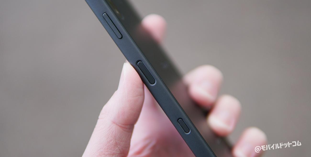 Xperia Ace IIの指紋認証をチェック