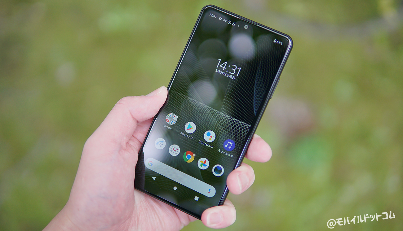 Xperia Ace IIのメリット(良いところ)