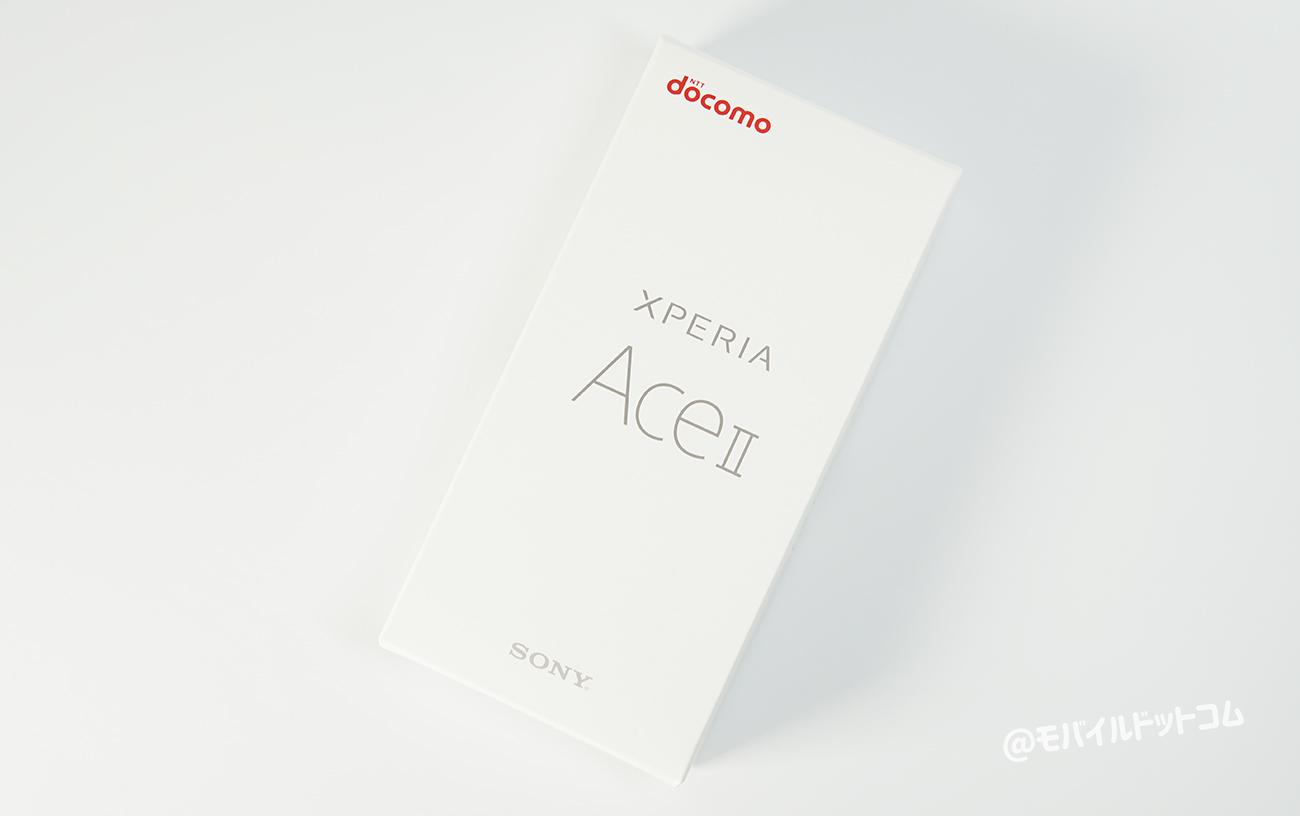 Xperia Ace IIのパッケージデザイン