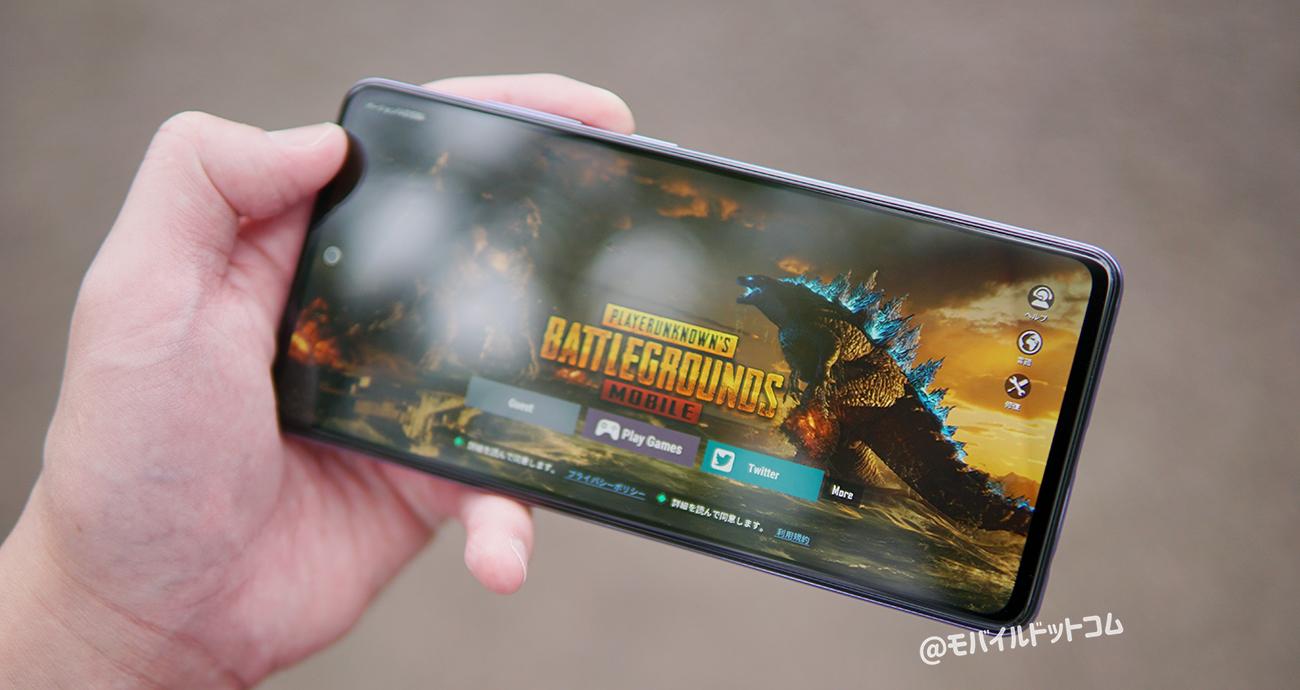 Galaxy A52 5Gのゲーム・アプリ動作をチェック