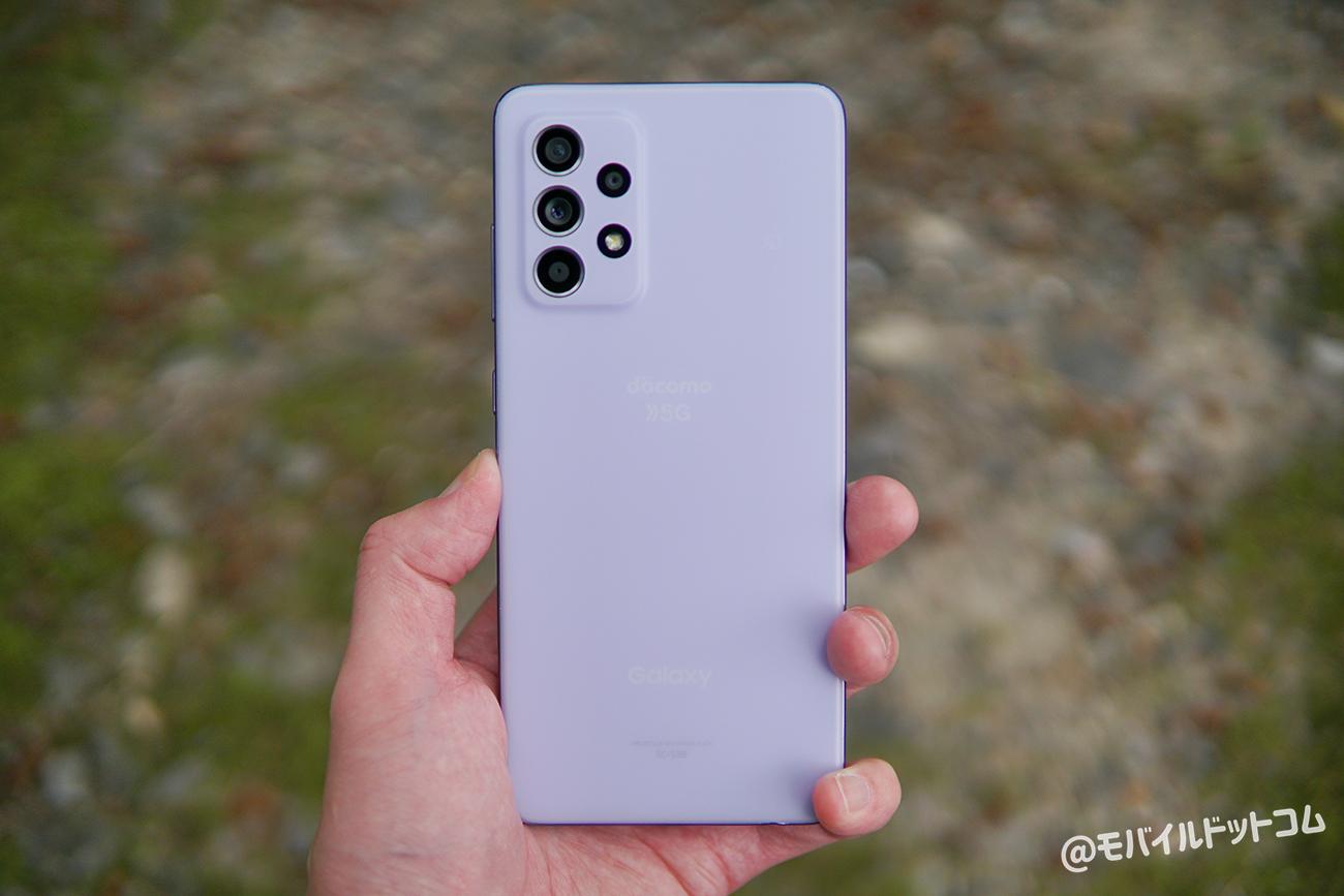 Galaxy A52 5Gの評価まとめ