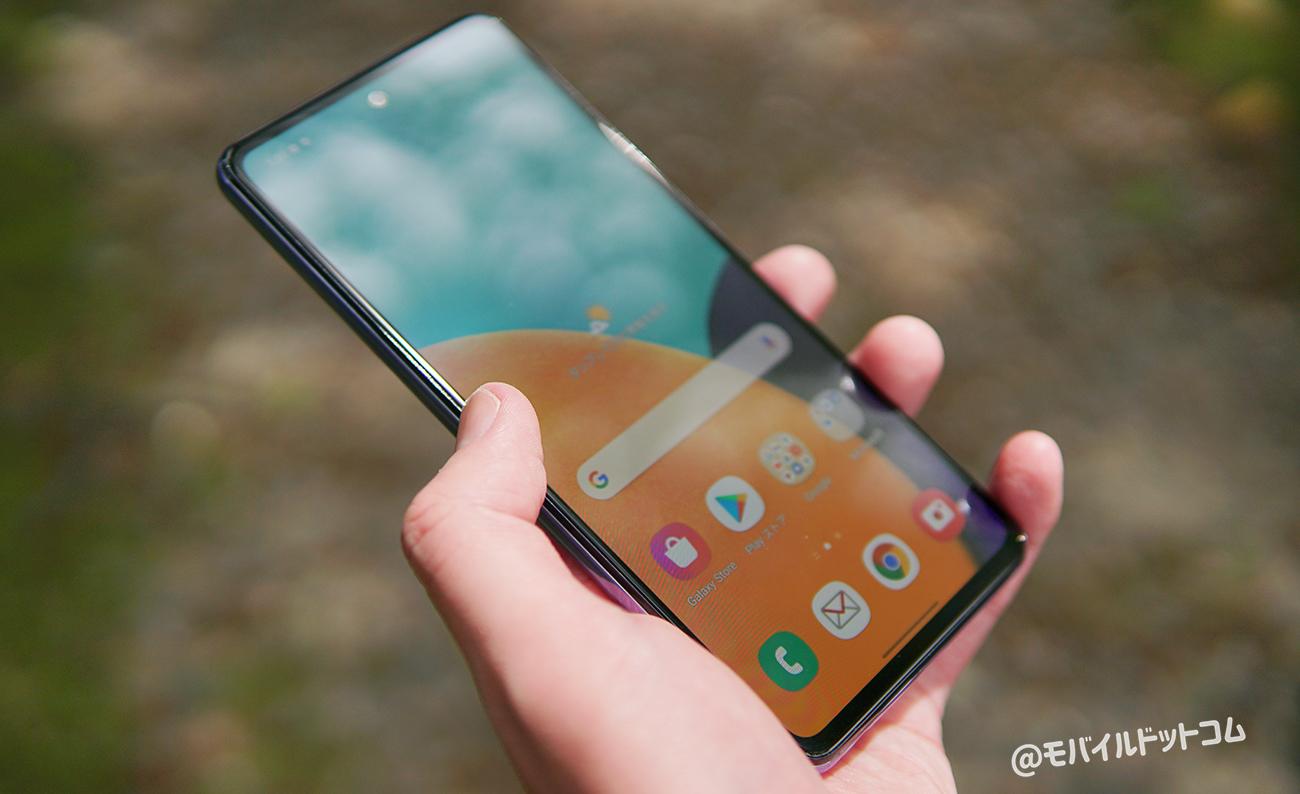 Galaxy A52 5Gの口コミ・評判をチェック
