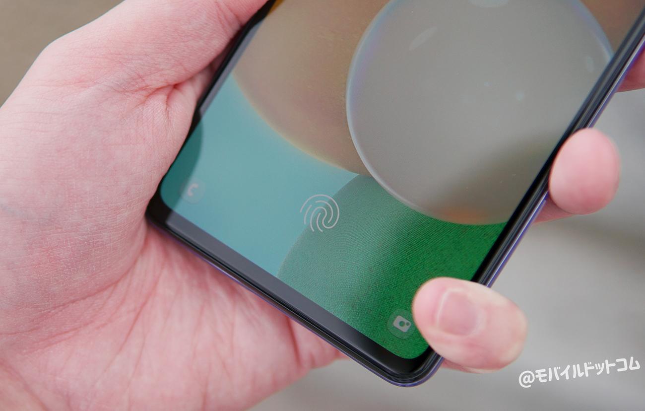 Galaxy A52 5Gの指紋・顔認証をチェック