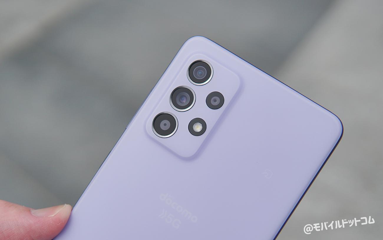 Galaxy A52 5Gのカメラをレビュー