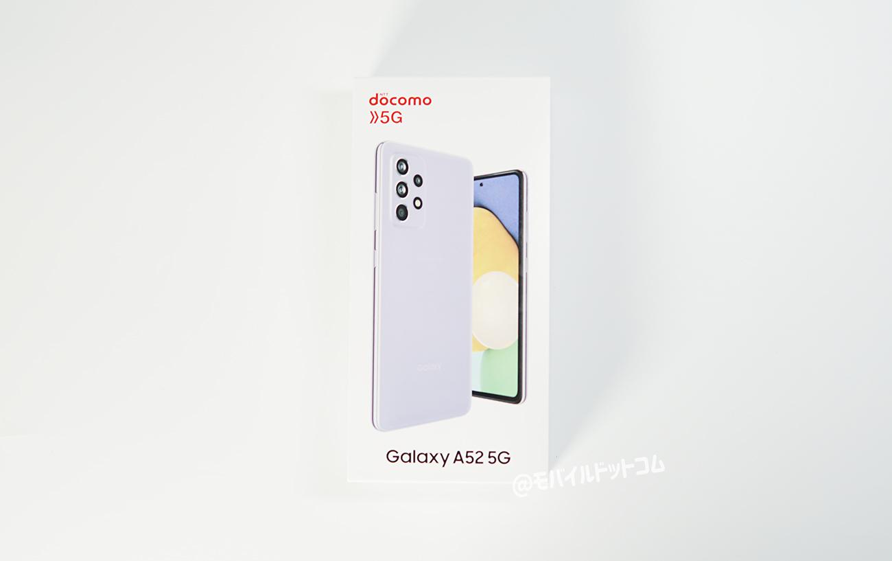 Galaxy A52 5Gのパッケージデザイン