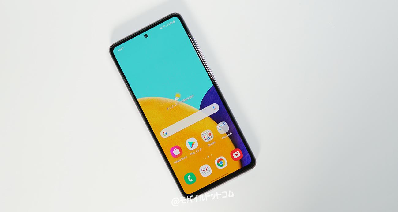 Galaxy A52 5Gのディスプレイサイズは約6.5インチ