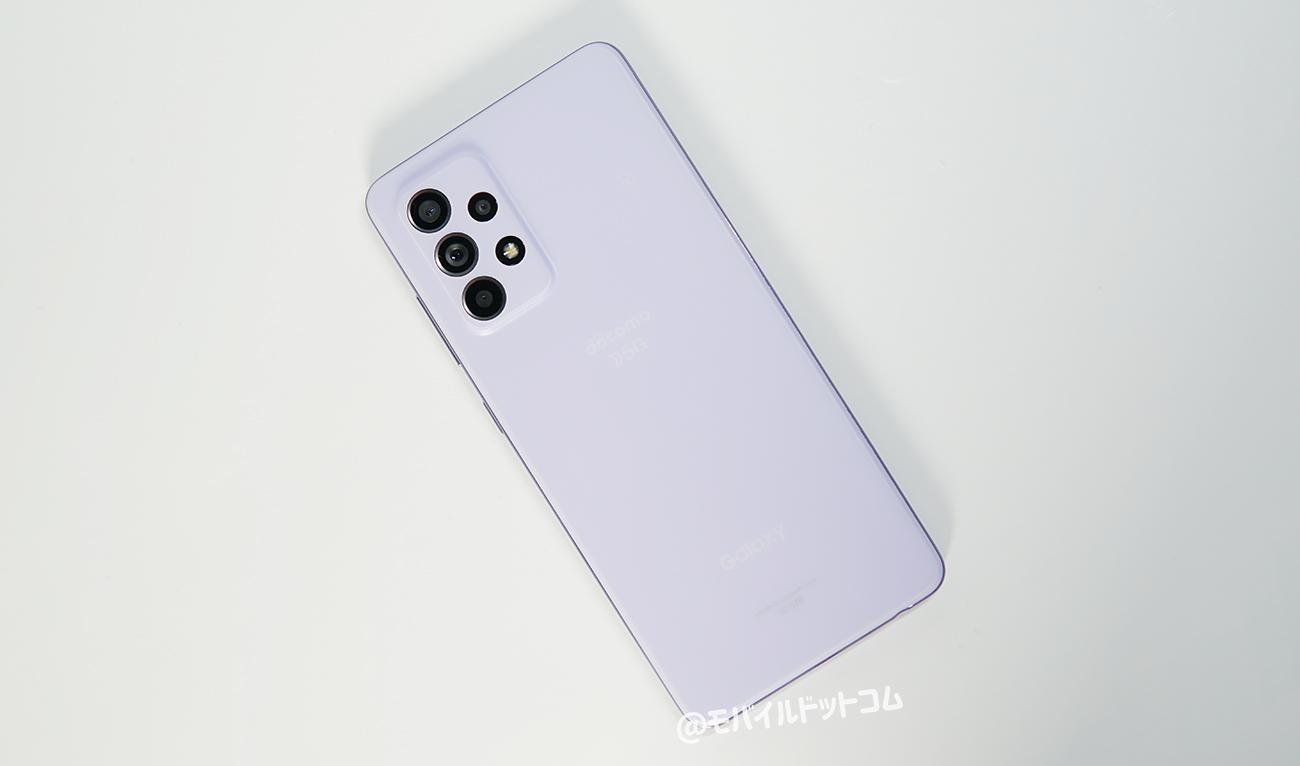 Galaxy A52 5Gの背面デザイン