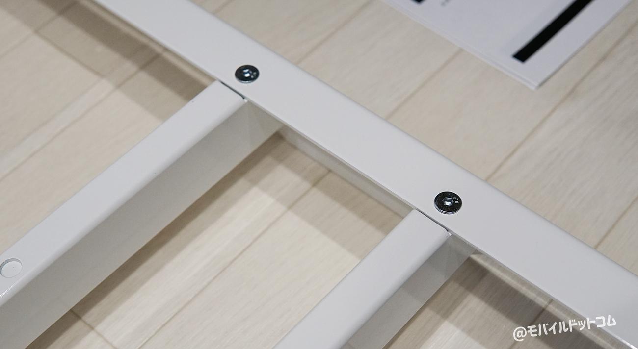 六角ネジを使いサポートプレートを取り付ける