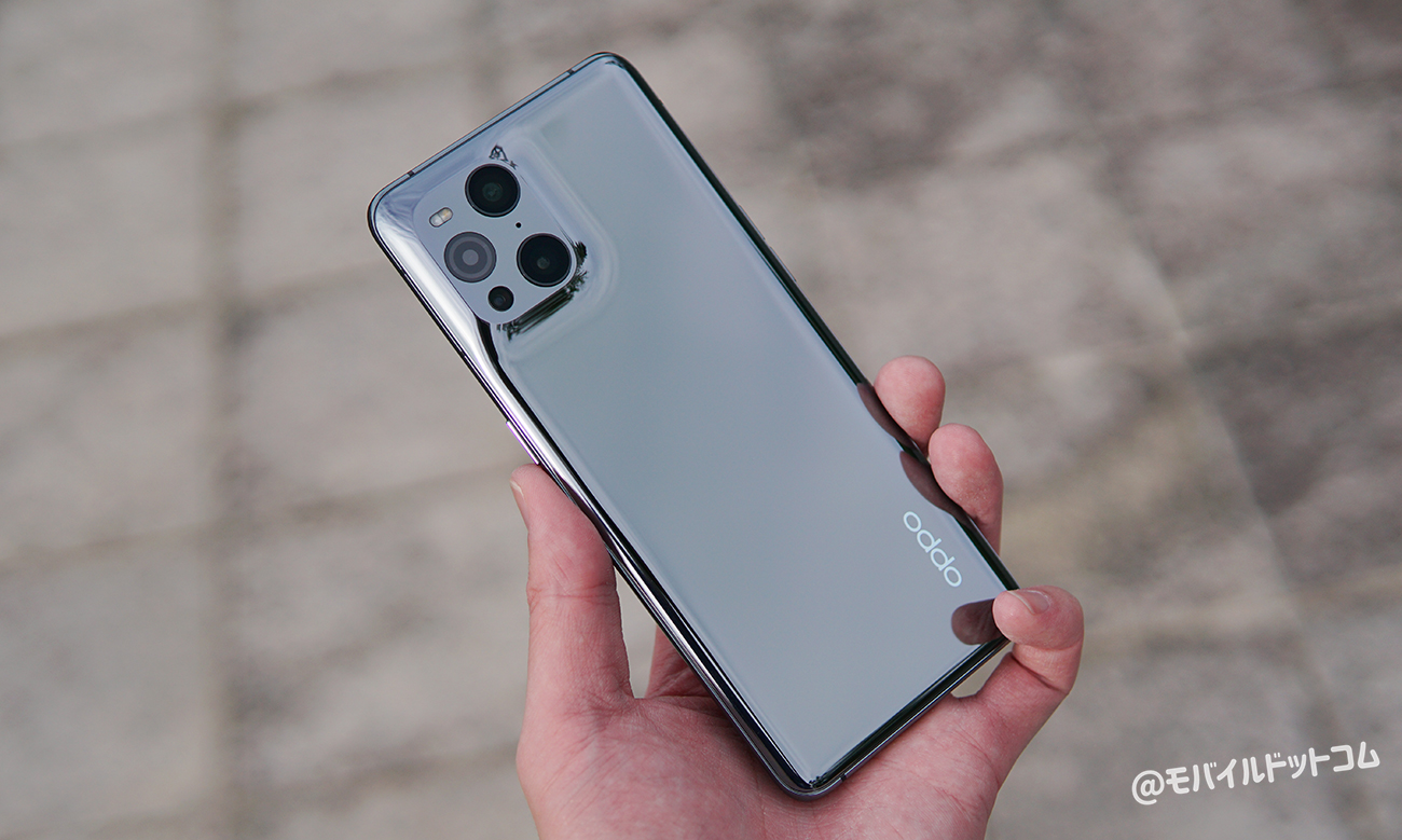 OPPO Find X3 Proのメリット(良いところ)
