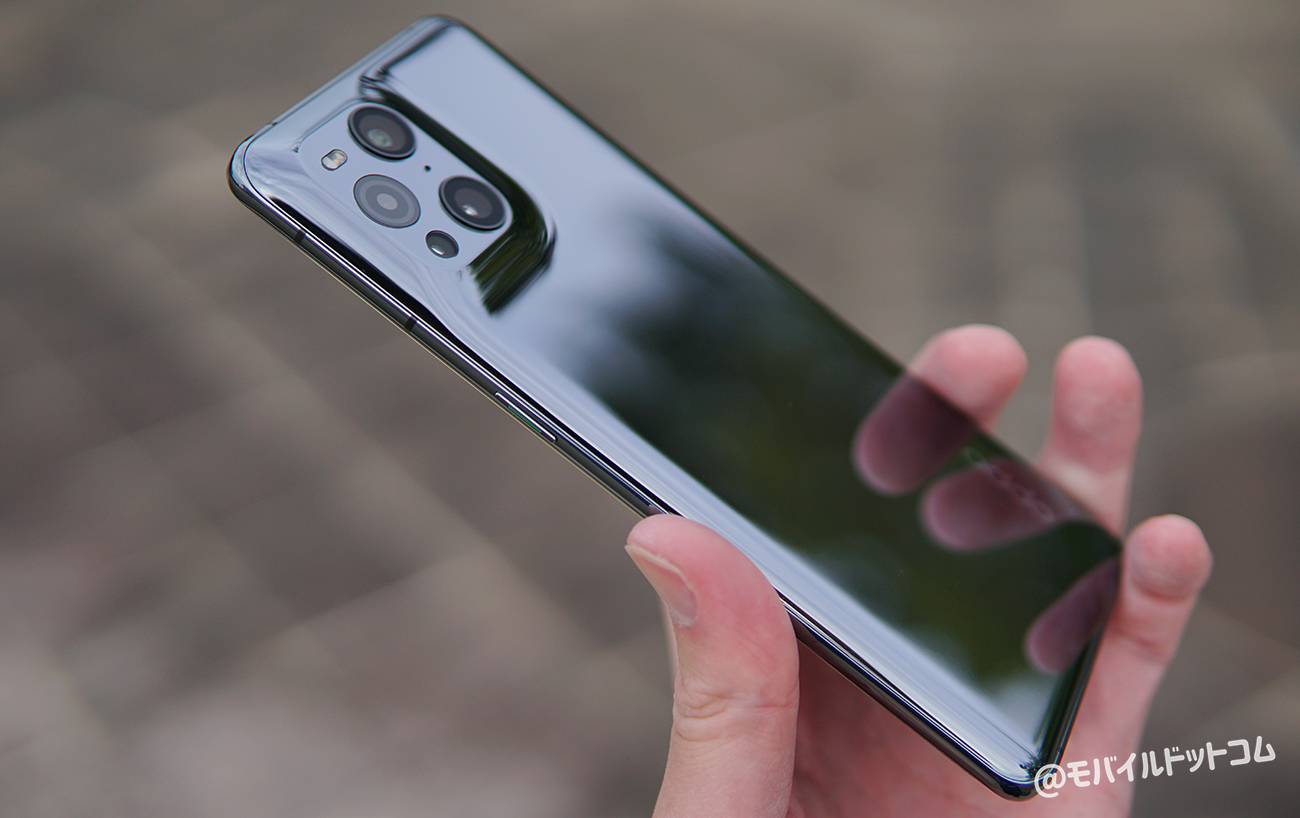 OPPO Find X3 Proの評価まとめ