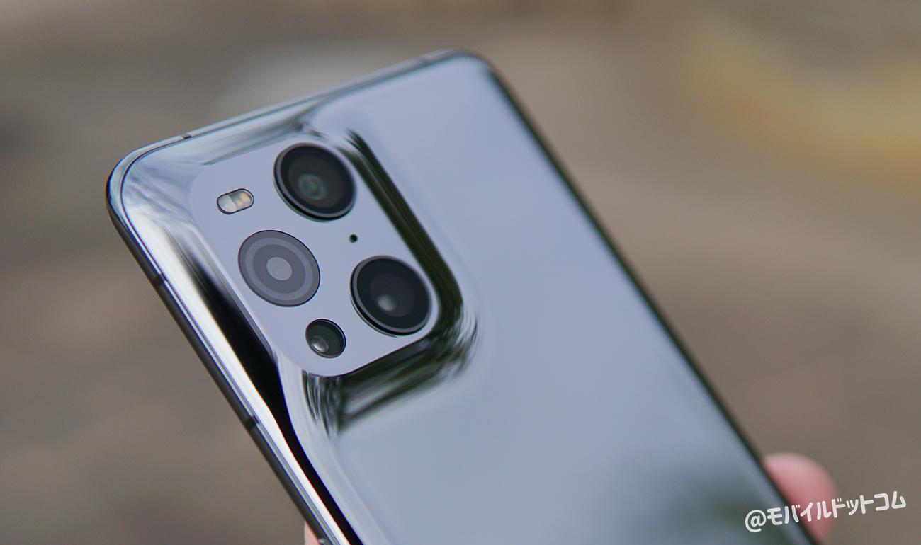 OPPO Find X3 Proのカメラをレビュー