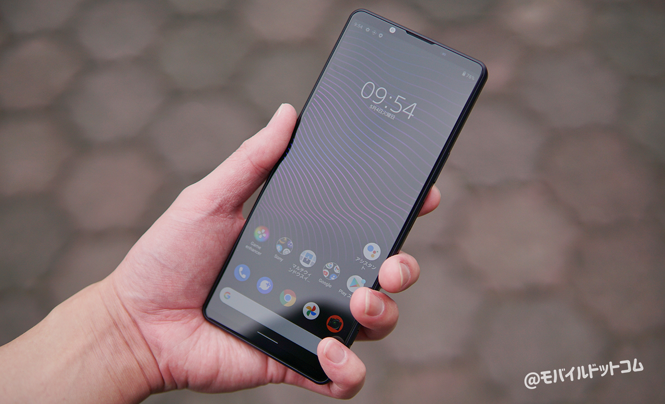 Xperia 1 IIIのメリット(良いところ)