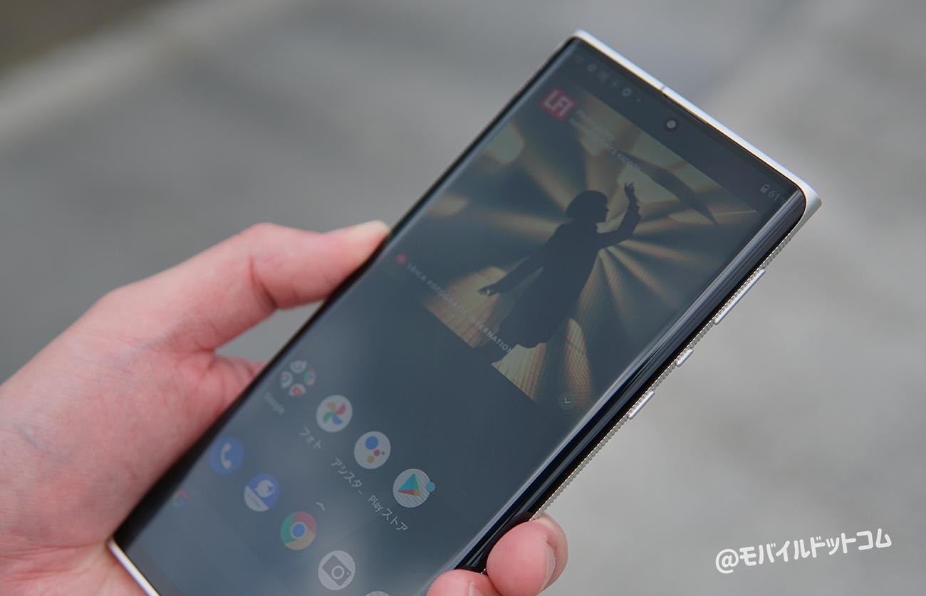 Leitz Phone 1のスペック性能をレビュー