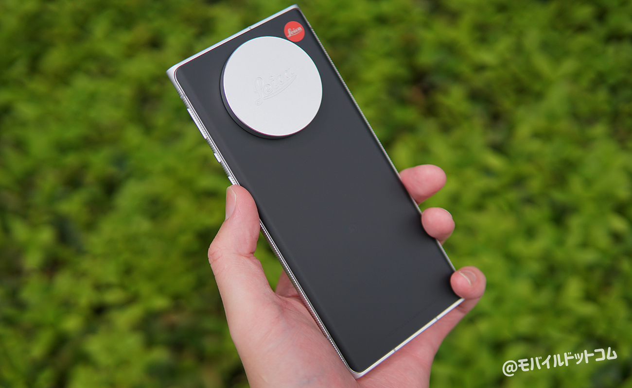 Leitz Phone 1のバッテリー持ちをチェック