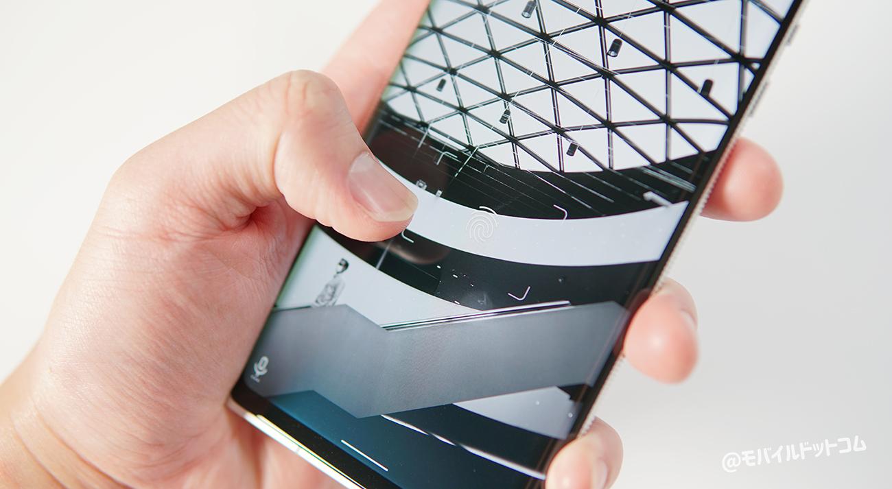 Leitz Phone 1の指紋・顔認証をチェック