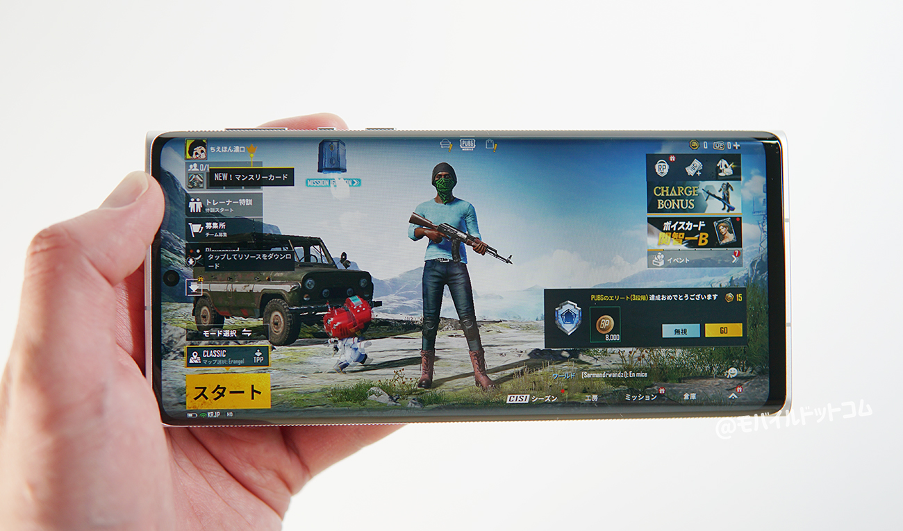 Leitz Phone 1でPUBGモバイルの動作チェック