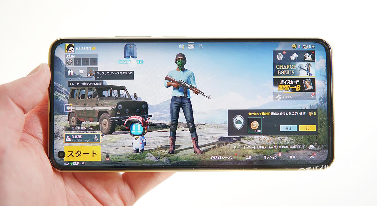 Mi 11 Lite 5GでPUBGモバイルの動作チェック