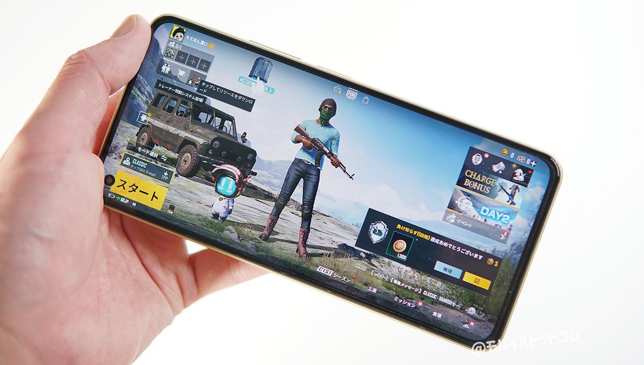 Mi 11 Lite 5Gのゲーム・アプリ動作をチェック