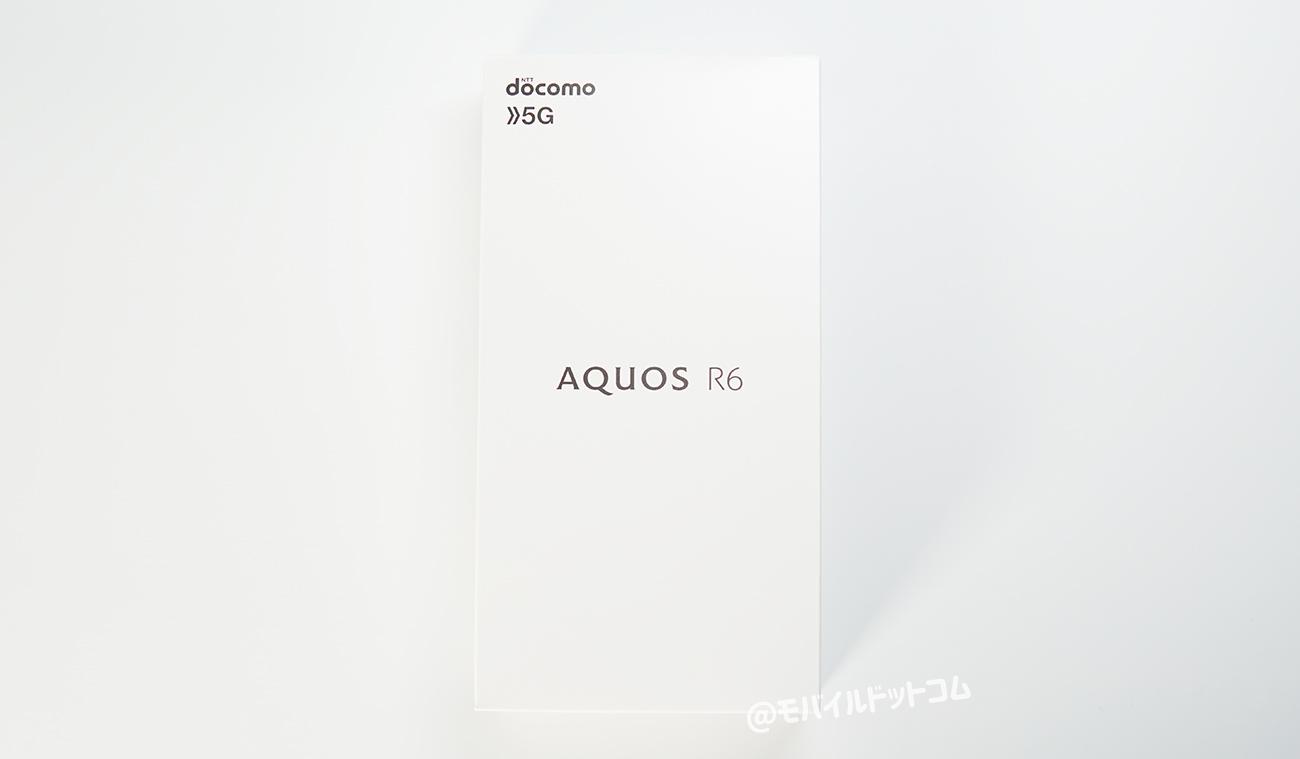 AQUOS R6のパッケージ