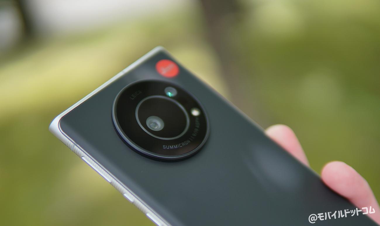 Leitz Phone 1のデメリット(悪いところ)