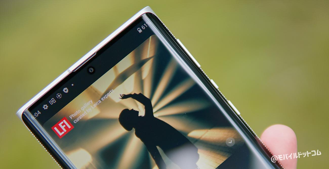 Leitz Phone 1で使える通信キャリアをチェック
