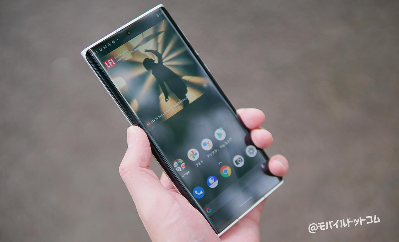 Leitz Phone 1のスペック解説