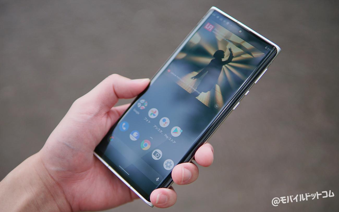 Leitz Phone 1の評価まとめ