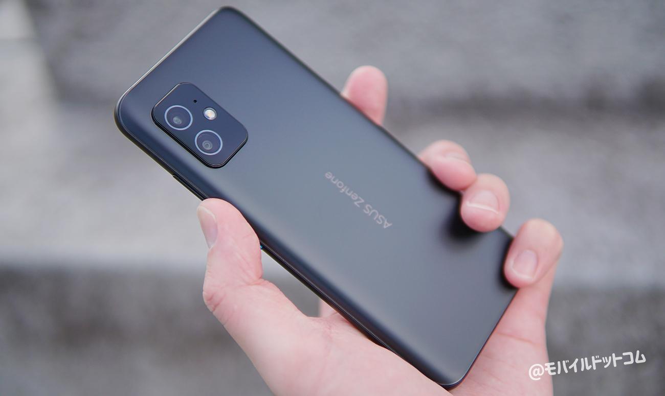 Zenfone 8のバッテリー持ちをチェック