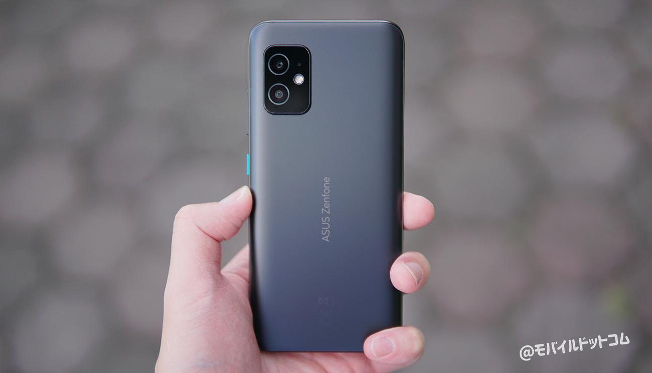 Zenfone 8の評価まとめ